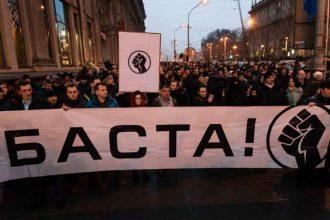 Belarusian protestors Minsk 2017